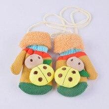 Детские милые перчатки Божья коровка мальчики девочки вязаные перчатки толстые зимние перчатки Рождественский подарок