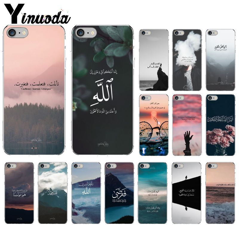 Phone Bags & Cases Half-wrapped Case Yinuoda Arabic Quran Islamic Quotes Muslim Black Tpu Soft Phone Cover For Iphone 8 7 6 6s Plus X Xs Max 5 5s Se Xr Fundas Capa