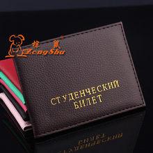 Russo estudante id cartão de proteção capa saco litchi padrão caso titular