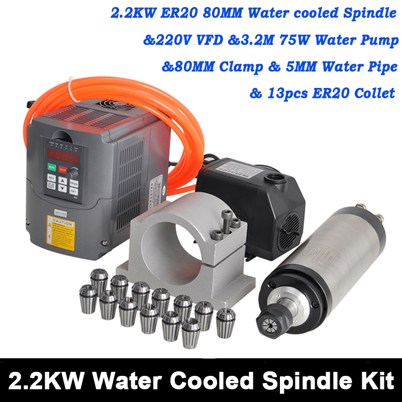 CNC 2.2KW Spindle Motor ER20 Water Cooled Spindle Kit 220v VFD Inverter 80mm Clamp Water Pump/Pipe ER20 Collet Set For Engraving