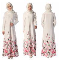 Fashion Design Kaftan Islamic Muslim Abaya Women Chiffon Maxi Long Sleeve Dress 3 Styles 3459