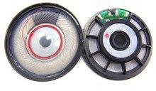 50mm speaker unit customized headset unit Diy headphone unit HD650 unit 54 ohms цена