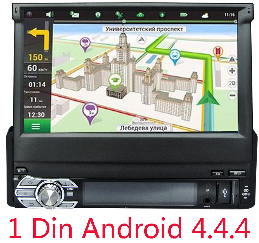 car radio player dvd video player mp5 mp4 player android 4 4 4 gps wifi bluetooth tft screen 7. Black Bedroom Furniture Sets. Home Design Ideas