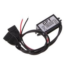 Преобразователь постоянного тока 12 В до 5 В 3 А двойной 2 USB для автоматического регулятора мощности напряжения понижающий Dls HOmeful