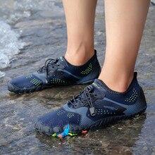 Мужская и женская обувь с пятью пальцами; спортивная обувь для фитнеса; Мужская быстросохнущая дышащая водонепроницаемая обувь; тапочки для дайвинга; носки для плавания;# D
