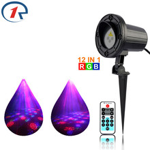 ZjRight Laser Stage Light IR Remote 12 patterns Red Green Blue Outdoor gala party lights KTV bar dj Xmas act projection lighting
