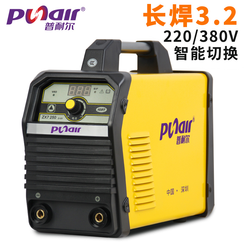 ZX7-250 household small copper mini DC welding machine 220v 380v dual voltage manual