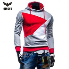 2018 Hoodies Men Sudaderas Hombre Hip Hop Mens Brand Hit Color Stitching Hooded Men Hoodies Sweatshirt Slim Fit Men Hoody XXL(China)