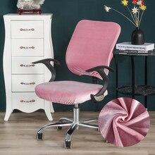 Cubierta de silla tejido elástico de lycra Universal color puro Split Oficina ordenador tapa trasera de la silla + funda de asiento 2 unids/set