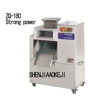 ZQ-180 스테인레스 스틸 슬라이스 고기 기계 자동 상업 전기 고기 슬라이서 가공 도구 220 v 1.1kw