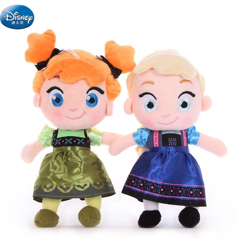 Frozen Princess Anna& Elsa  Plush Toys Disney 30 Cm Dolls Kids Wedding Toys Girls Birthday Gift