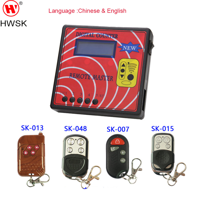 Free Shipping Wireless Original Digital Counter Remote Master Wireless RF RFID Remote Key Controller For Lockshop SK-668 2018NEW