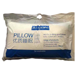 High elasticity pillow white home hotel dorm room sleep pillow Bedding Vacuum pumping compression Pillow core 42x70cm 48x74cm