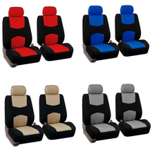 Dewtreetali 4pcs set Universal Car Seat Cover Full Set Car Seat Protector Four Seasons Black Beige