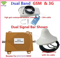 Dual band gsm 3g repetidor de sinal celular 900 2100 signal repeater amplifier gsm 3g mobile phone signal booster with antenna