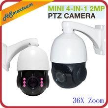 Outdoor CCTV Security 4 IN 1 CVI TVI AHD 1080P 2.0MP Mini Waterproof Dome PTZ Camera 36X ZOOM Auto Focus PanTilt Rotate Camera