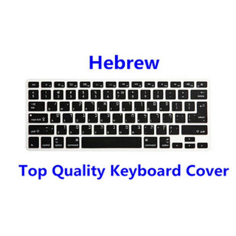 us eu silicone soft israel hebrew keyboard cover skin for apple macbook pro13 15 wireless. Black Bedroom Furniture Sets. Home Design Ideas