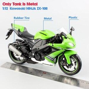 Image 4 - Crianças 1:12 maisto kawasaki ninja ZX 10R zx 10r esporte diecast veículo mini moto de corrida motocicleta escala modelo brinquedo preto ouro