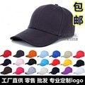Personaliza logotipo Liso Repicado Boné De Beisebol Dos Homens E Mulheres Em Branco Chapéus de Sol
