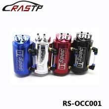 Универсальный 10 мм D1 Turbo Моторное Масло Поймать Танк Может Водохранилище Производительность-Серебристый, Черный, Красный, Синий RS-OCC001