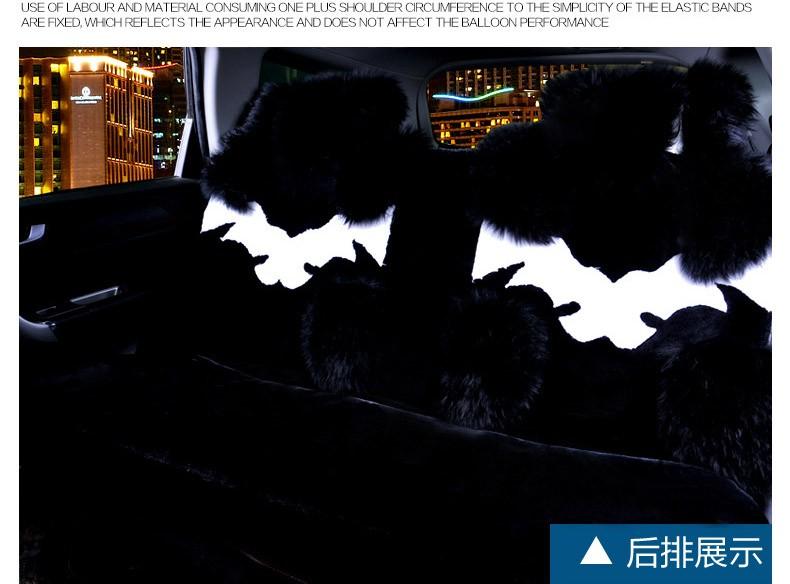 High-Quality-Genuine-Wool-Auto-Cushion-Universal-Genuine-Sheepskin-Car-Seat-Covers-4pcs-Sets-27