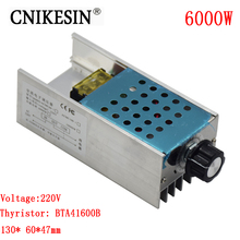CNIKESIN 6000W imported high power silicon controlled electronic 220V voltage regulator dimming