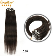 Originea Brazilian Micro Loop Hair Extensions 100pcs Silky Straight Remy Human Virgin Hair Ombre Micro Ring Loop Hair Extensions