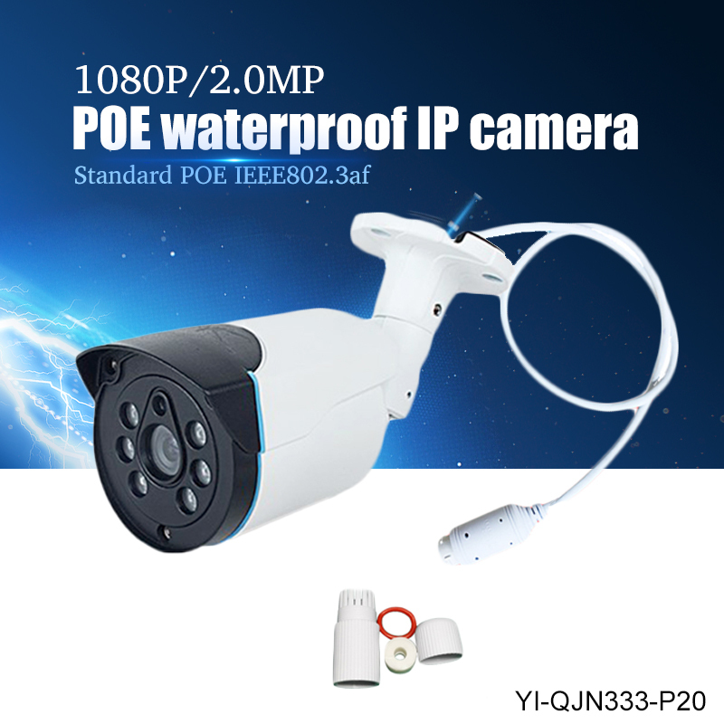 YiiSPO 1080P POE IP Camera HD 2.0MP outdoor waterproof Night Vision h.265/h.264 XMeye P2P security metal camera ONVIF phone view
