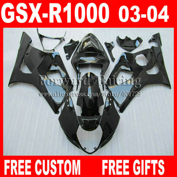 High quality Fairings for 2003 2004 SUZUKI GSXR1000 K3 fairing kits 03 04 GSXR 1000 GSX-R1000 glaring flat black powderblue WH14