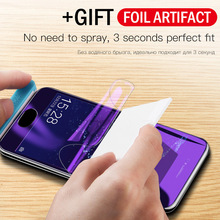 8D Soft Hydrogel Film For Huawei P30 P20 Pro Mate 20 Lite Screen Protector Honor 8X 10 9 V20 Protective