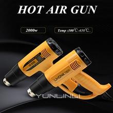 Hot Air Gun Thermostat Digital Display Car Foil Baking Gun Heat Shrinkable Film Hair Dryer Industrial Hot Air Blower LK-630E