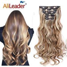 Alileader, 22 дюйма, Синтетические длинные вьющиеся волосы, жаростойкие, светло-коричневый, серый, блондин, толстые женские волосы, набор для наращивания, на заколках, волосы с эффектом омбре