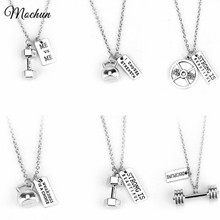 MQCHUN Fitness Gym dumbbell necklace Pendant Jewelry Bodybuilding Necklaces Men Women Sport Kettlebell Barbell Dumbbell Gift