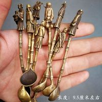 Ancient Chinese antique sculpture bronze eight immortals spoon Chinese medicine antique collection small copper spoon