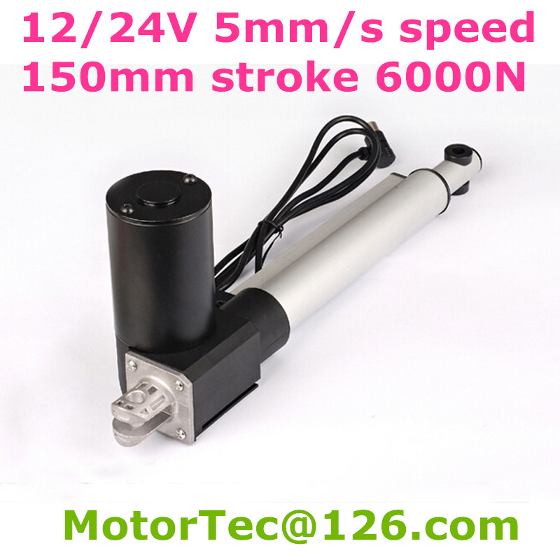 Free shipping Heavy Load Capacity 1230LBS 600KGS 6000N 24V 5mm/s speed 6inch 150mm stroke DC electric linear actuator