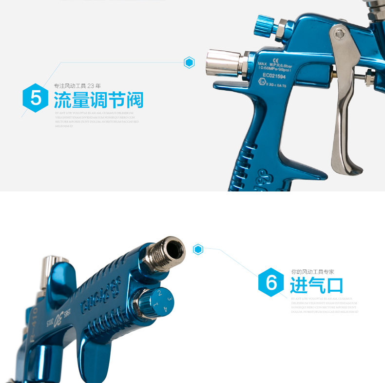 prona R-410 spray gun R410 paingting gun car repair tool-18
