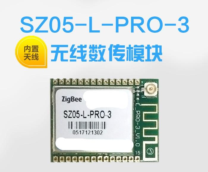 Zigbee Module   Wireless Data Transmission Module   CC2630 Chip   Long Distance Ultra Low Power Consumption