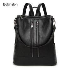 Bokinslon девушка рюкзак модные популярные Колледж стиль Рюкзаки женские Повседневное двойной Сумка для женщины