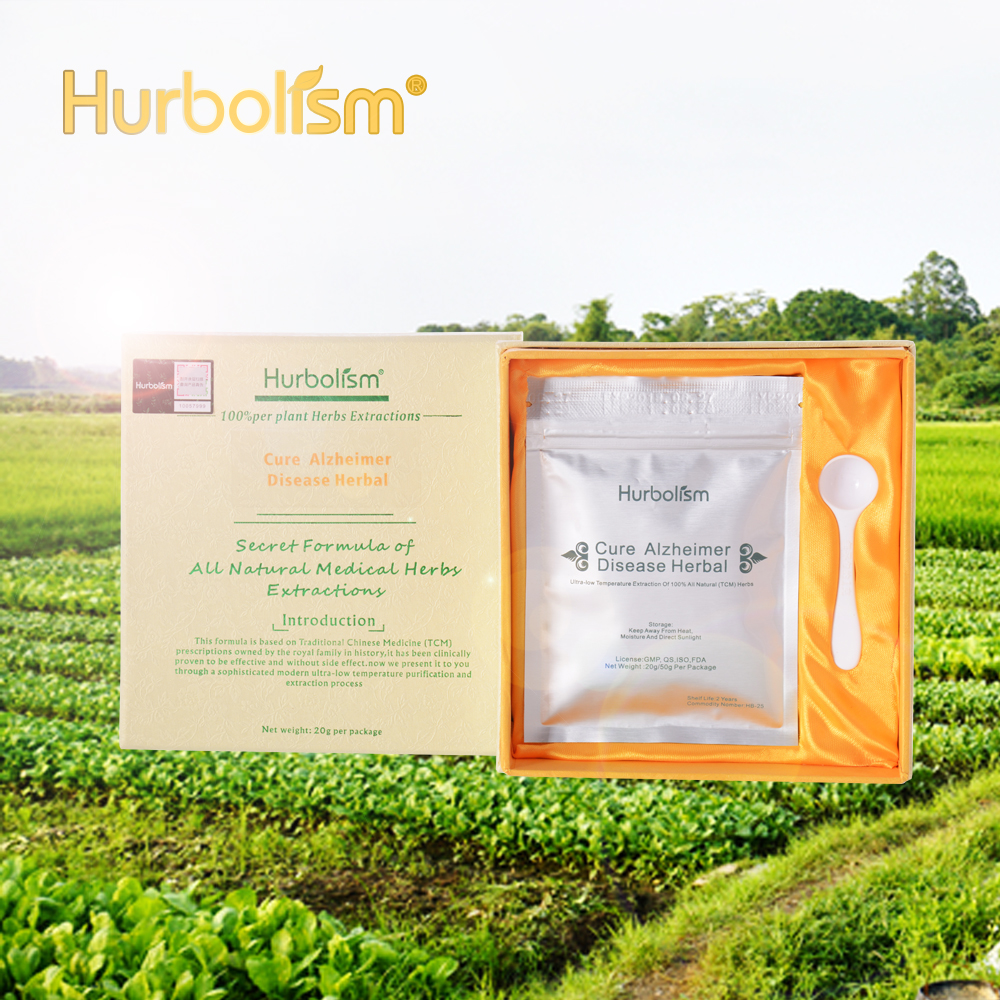 Hurbolism New Update Herbal Powder For Cure Alzheimer Disease, Secret Formula Since Ancient Times, Cure Other Elderly Symptoms