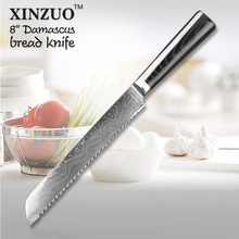 XINZUO NEWEST HIGH QUALITY 8″ Japanese VG10 Damascus steel kitchen Bread knife with forged Dark Micarta handle free shipping