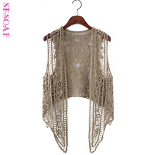 Chic Asymmetric Open Stitch Cardigan Summer Beach Boho Hippie People Style Crochet Knit Embroidery Blouse Sleeveless Vest