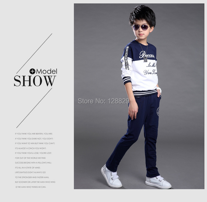 Sports Suits For Boys (12)