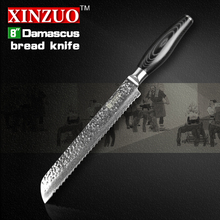 XINZUO 8″ inch cake knife damascus bread knife Damascus kitchen knife kitchen tool Color wood handle free shipping