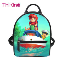 Thikin Cartoon Ponyo Mini Backpack for Teen Girls Shopping Women Mochila PU  Leather Schoolbag Student Preppy Style Bag