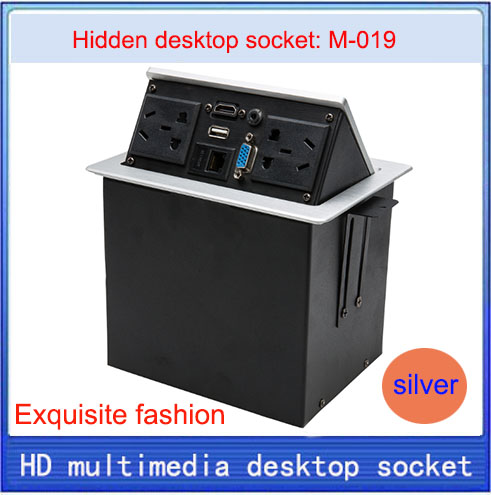 Desktop socket / new / hidden multimedia information box outlet / HD HDMI network RJ45 3.5 Audio USB VGA desktop socket M-019 new l0211 multimedia desktop socket multifunctional desktop socket outlet three plug socket network meeting