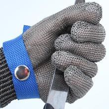 Безопасности колото рабочие перчатки из нержавеющей стальной проволоки перчатки металлических сеток мясник анти — резки рабочие перчатки