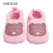 Lovely Cotton Newborn Baby Shoes Cute Infant Baby Girls Boys First Walkers PAPA MAMAN Soft Shoes Toddler Crib Shoes For 0-18M(China)
