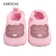 Lovely Cotton Newborn Baby Shoes Cute Infant Baby