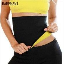 BAHEMAMI gravida kvinnor Postpartum Body Shaper Trimmer Midja Maternity Sport Slimming belt Shapewear Girdle Corset Midja