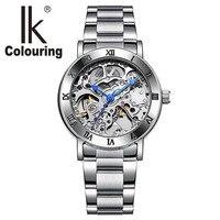IK Colouring Women's Automatic Watch, Steampunk Self Winding Mechanical Silver Bracelet Women Wrist Watch